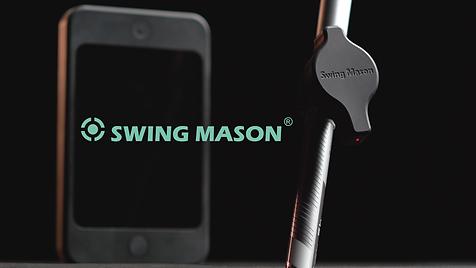 SWING MASON