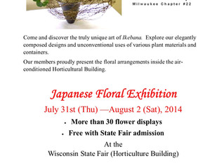 State Fair Show July 31 - August 2, 2014