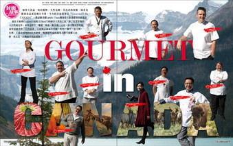 HK Gourmet - 2012