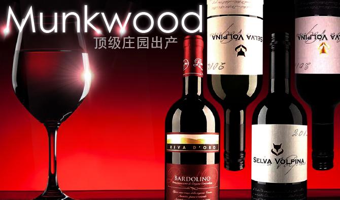 zzzz wine banner.jpg