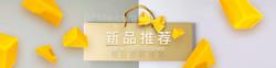 zz上新banner 1920 480