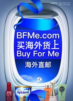 zzz poster buyerA2 small