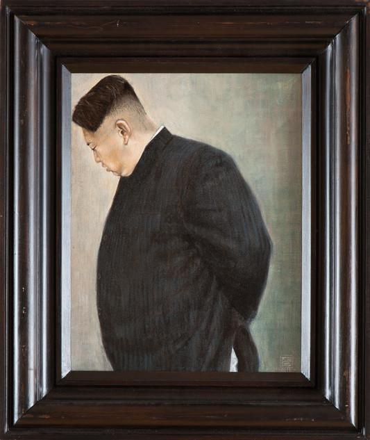 SOLD - Kim Jong-Un