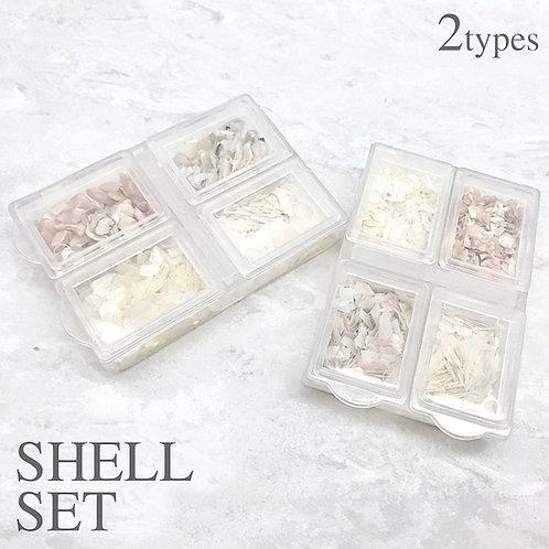 クラッシュシェル シェルフレーク セット 全2種類