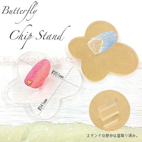 バタフライ型 チップスタンド 1個 2種類