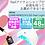 Thumbnail: 【48W】 UV/LED Hybrid Led Light