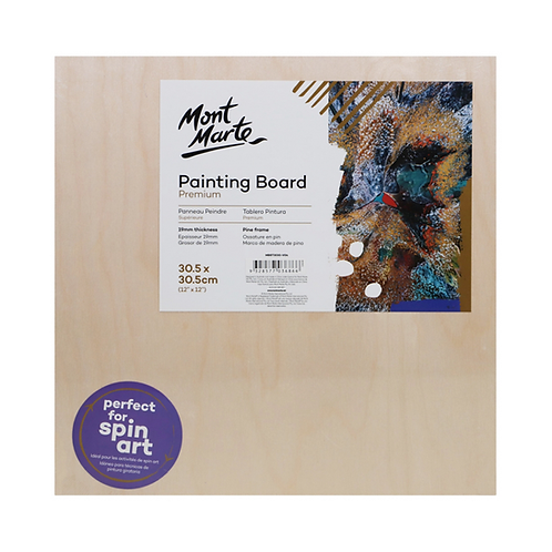 Mont Marte Premium Painting Board 30.5 x 30.5cm (12 x 12in)
