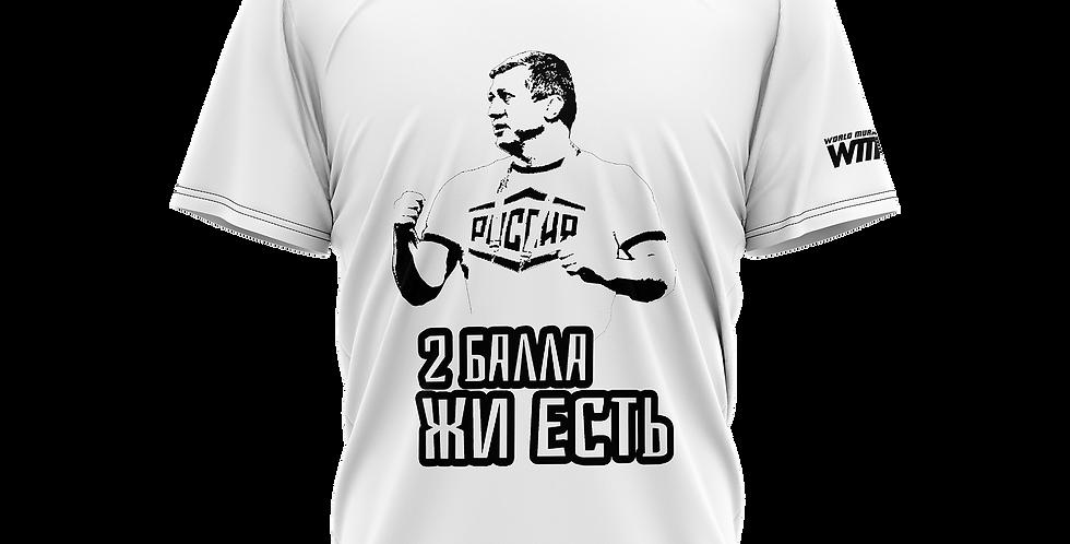 D.Tedeev