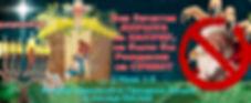 банер Ханука.jpg