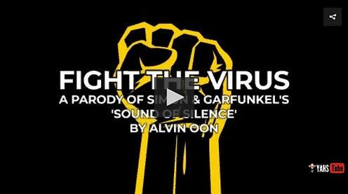 Борьба с вирусом Элвин Ун.jpg