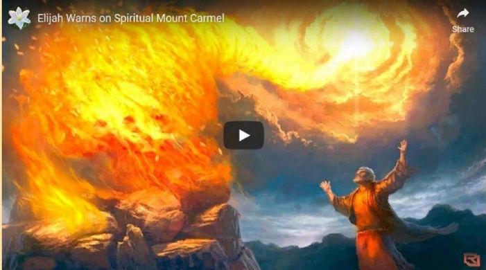 гора Кармил Илия