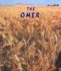 Отсчет Омера