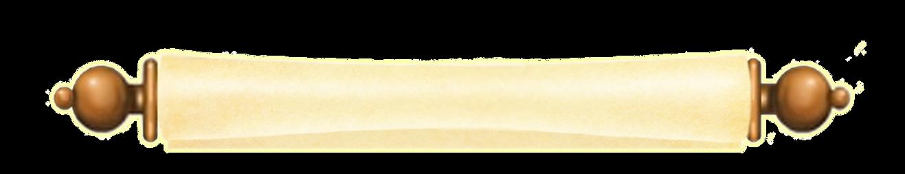 Отсчет Омера 2017