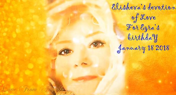 elisheva-dedication778.jpg