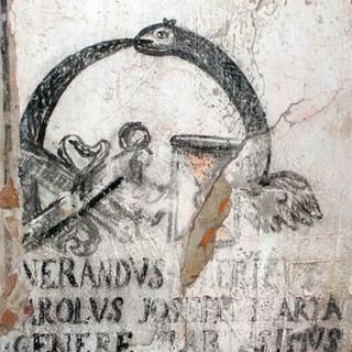 Serpente Ouroboros,  decorazione funeraria - parete sud