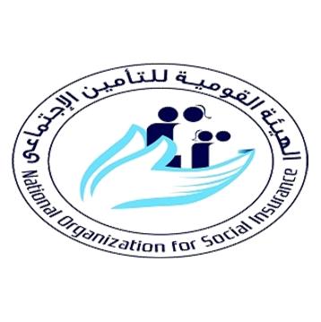 الهيئة العامة للتامينات الاجتماعية