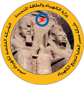 شركة مصر لتوزيع الكهرباء