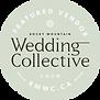 RMWC_Badge-RGB-FeaturedVendor-2020.png