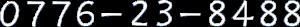 %E3%83%95%E3%83%83%E3%82%BF%E3%83%BC%E9%
