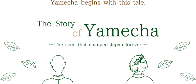 The story of Yamecha