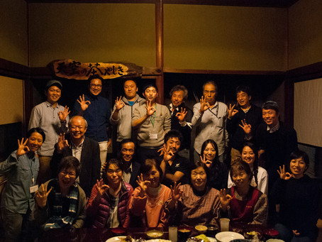 yamabering2017が行われました。