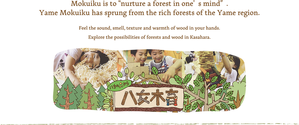Yame Mokuiku ~Learning from Wood~