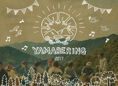 yamabering 2017