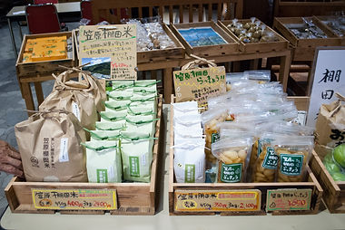 お茶の里記念館地元の産物