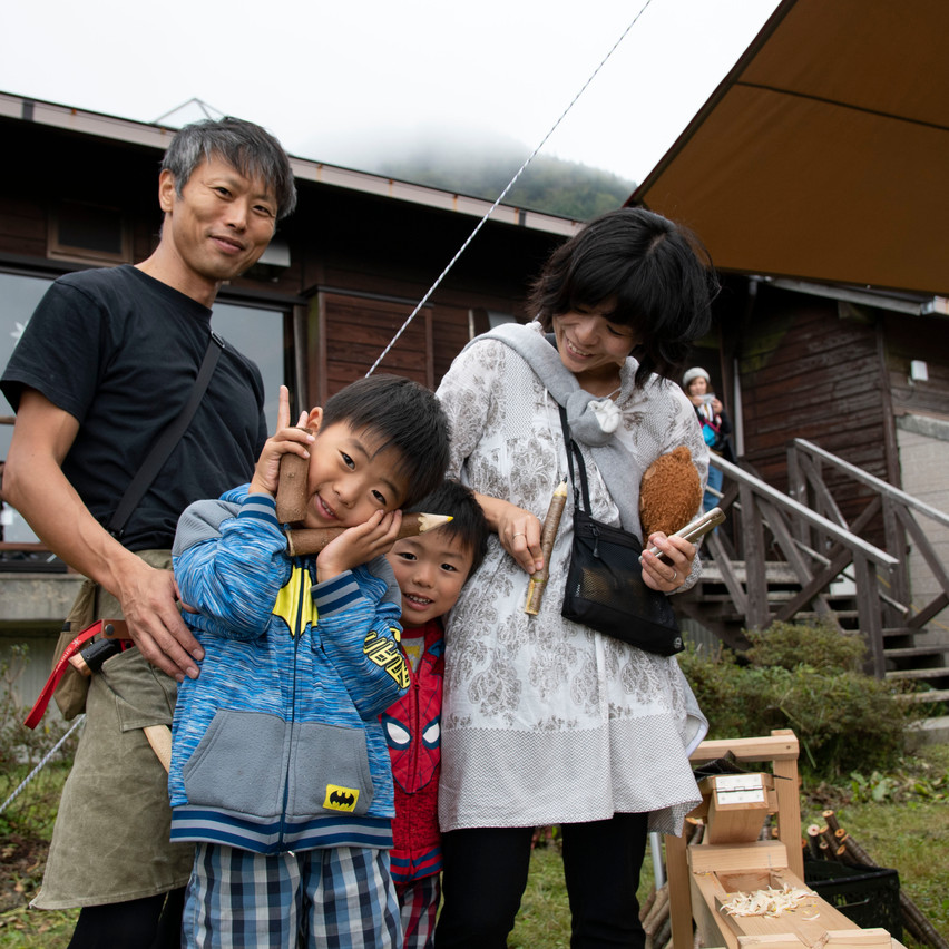 お茶の里きのこ村雪峰祭2019秋