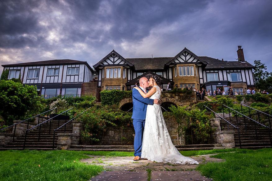Higher Trapp House Weddings