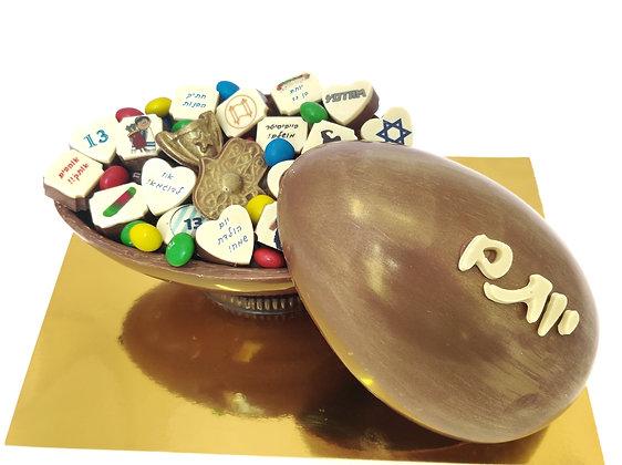 מארז ביצת הפתעה משוקולד לבר מצווה