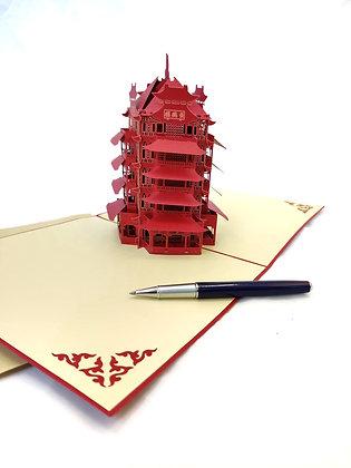 כרטיס ברכה מגדל יפני