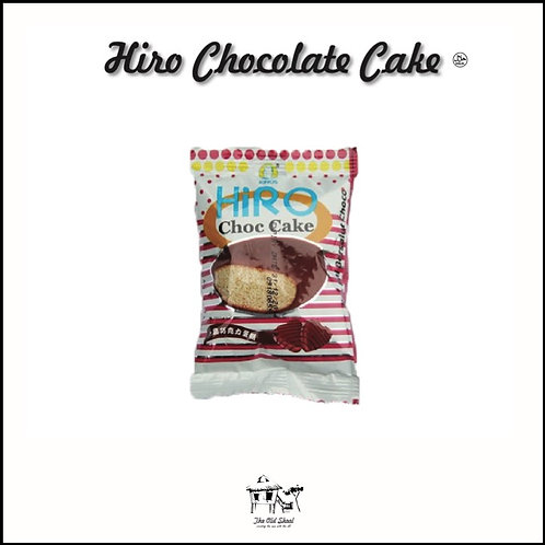 Hiro Chocolate Cake | Chocolate | The Old Skool SG