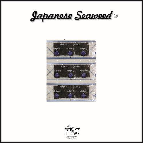 Japanese Seaweed   Cracker   The Old Skool SG