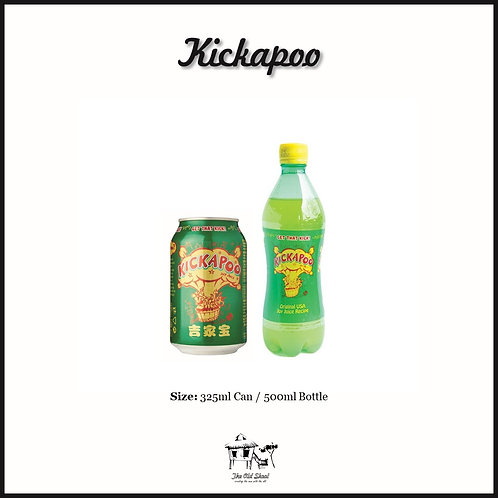Kickapoo | Chilled | The Old Skool SG