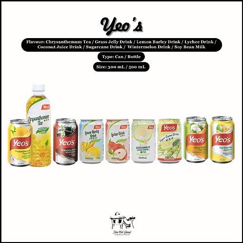 Yeo's | Beverage | The Old Skool SG