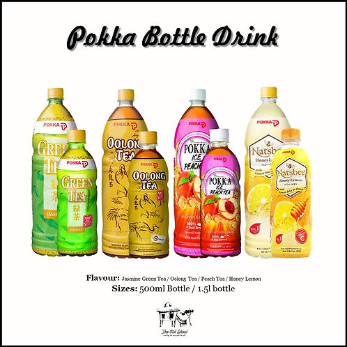 Pokka Bottle Drink | Chilled | The Old Skool SG