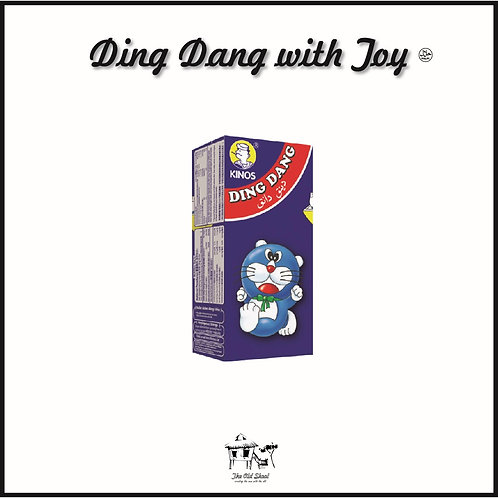 Ding Dang with Toy | Candy | The Old Skool SG