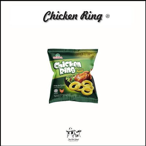 Chicken Ring | Cracker | The Old Skool SG