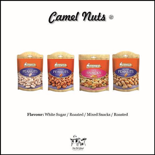 Camel Nuts | Cracker | The Old Skool SG