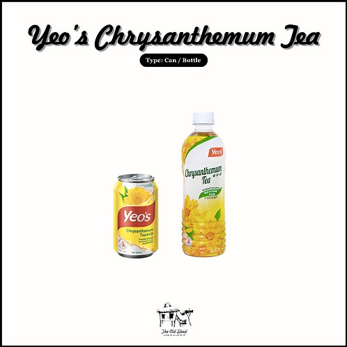 Yeo's Chrysanthemum Tea | Beverage | The Old Skool SG