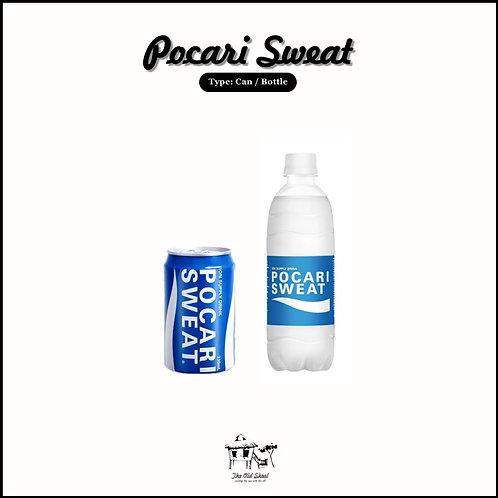 Pocari Sweat | Beverage | The Old Skool SG