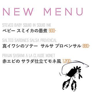 new menu-min.jpg