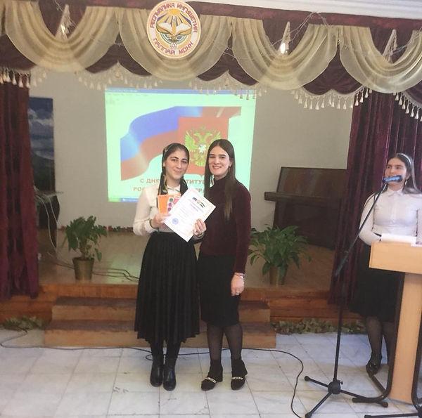 НПК Фото День конституции награждение по