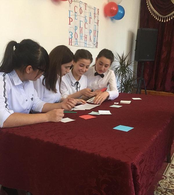 Фото День конституции работа в командах