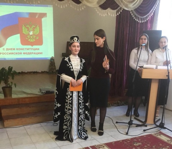 Фото День конституции награждение Бязиев