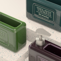 Zara Soap Dispenser_Groups_2021-01-19_7_