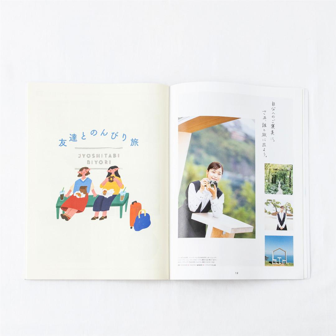 jyoshitabi-04.jpg