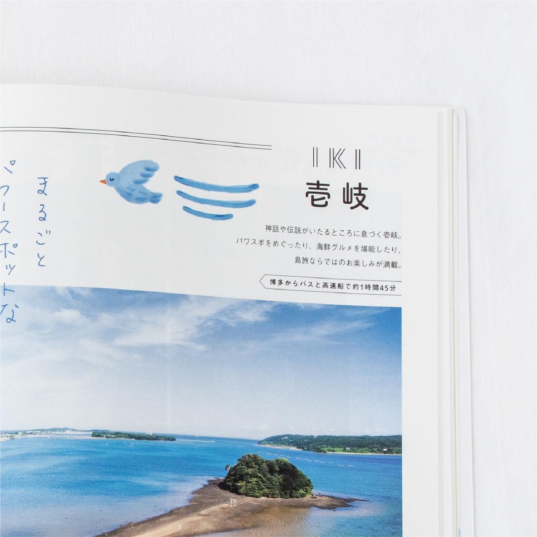 jyoshitabi-06.jpg