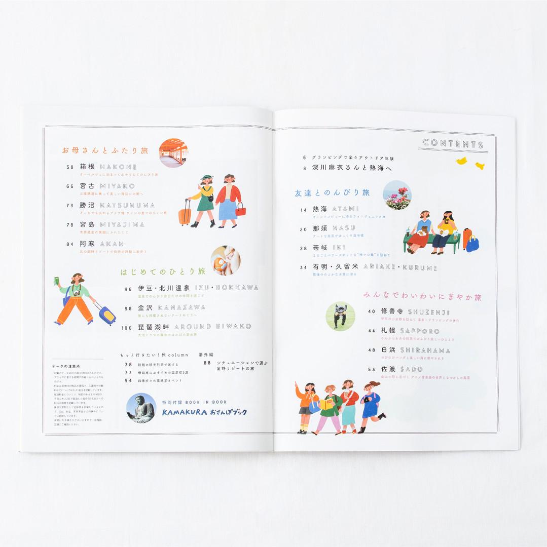 jyoshitabi-05.jpg